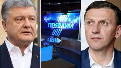 """Порошенко заявив про спробу рейдерського захоплення каналу """"Прямий"""": у ДБР відповіли"""