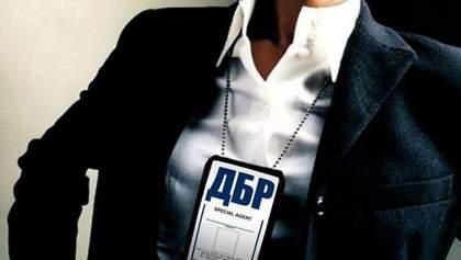 Хабарництво на митницях: ДБР провело 7 обшуків