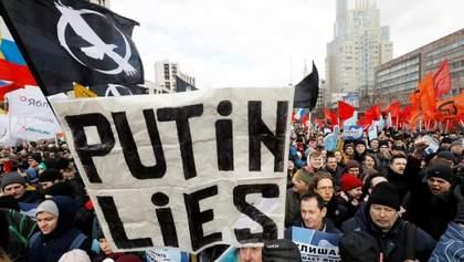 Росіяни готуються до чергової хвилі протестів у Москві