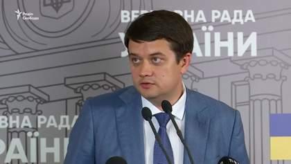 """Офіційних пропозицій щодо створення коаліції до """"Слуги народу"""" не надходило, – Разумков"""