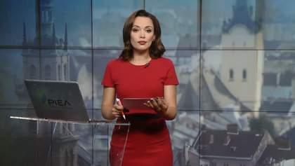 Выпуск новостей за 16:00: Зайцева и Дронов обжалуют приговор в суде. Увольнении Хацкевича