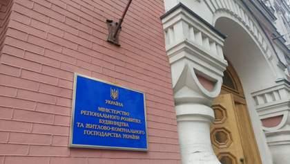 Профспілки запропонували свої кандидатури на голову Мінрегіонбуду: Чернишов, Парцхаладзе і Лисов
