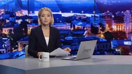 Итоговый выпуск новостей за 22:00: Подозрение Грымчаку. Авиакатастрофа в РФ