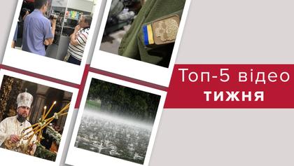 Почему к ПЦУ приходит меньше приходов и как задерживали Грымчака и Овдиенко – топ-5 видео недели