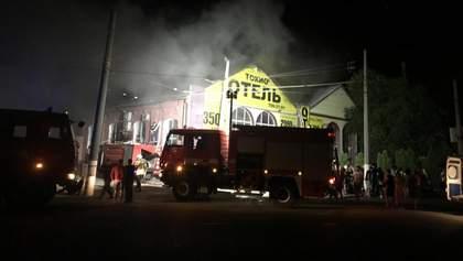 """В пожаре в одесском отеле """"Токио Стар"""" погиб ребенок и гражданка Австралии"""