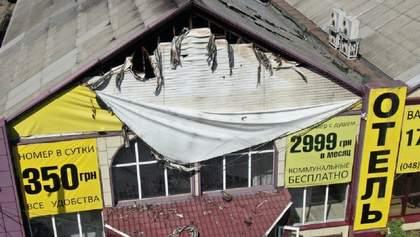 Пожар в одесском отеле: что рассказали потерпевшие