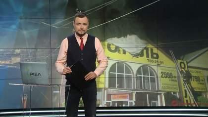 Выпуск новостей за 19:00: Встреча Зеленского и Нетанияху. Задержание владельца одесского отеля