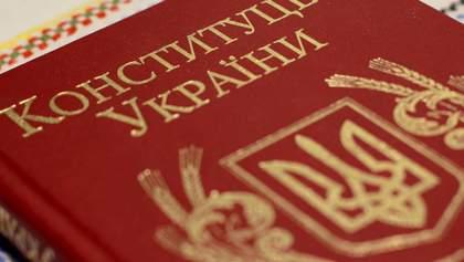 Как писали Конституцию Украины: рассказ от одного из авторов