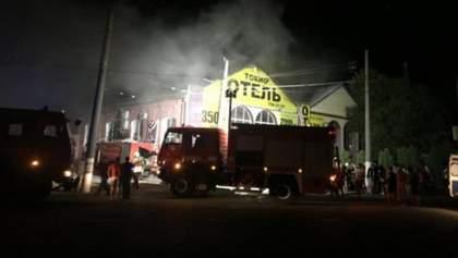 """Пожар в одесской гостинице """"Токио Стар"""": правоохранители отвергли одну из версий"""