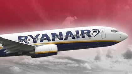 Куда летает Ryanair из Украины: самые дешевые билеты и новые рейсы