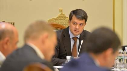 """У """"Слузі народу"""" заявили, що готові розділити керівництво у деяких комітетах"""
