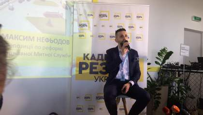 Нефьодов назвав головні пріоритети митниці на 2020 рік