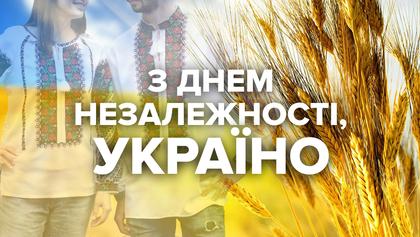 Как прошел День Независимости в Украине: фото, видео