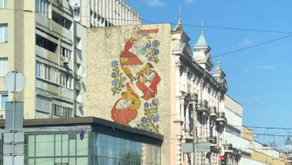 """Подарунок киянам: """"Шахтар"""" відреставрує українську мозаїку в центрі Києва"""