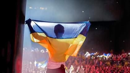 День прапора 2019: як Святослав Вакарчук, Дзідзьо та інші зірки привітали українців