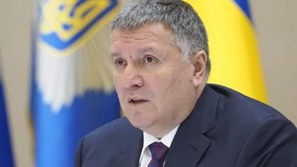 Аваков увольняет руководителей полиции четырех областей: детали