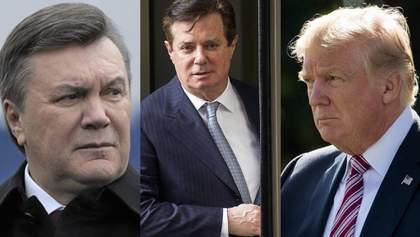 Чи був український слід у гучній відставці Пола Манафорта: докази журналіста The Washington Post