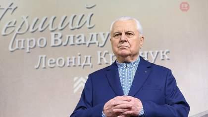 Они понимали ее по-другому, – Кравчук объяснил, почему коммунисты проголосовали за независимость