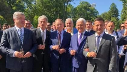 На приеме президентов Зеленский дал право первого тоста своему предшественнику – видео