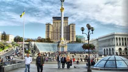 Рейтинг несостоятельных государств: какое место заняла Украина