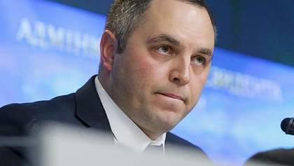 ГПУ просить Канаду зняти санкції з Портнова: фотофакт