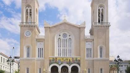 Церква у Греції скликала Синод, щоб визнати ПЦУ: деталі