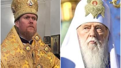 Филарет подал в суд на архиепископа ПЦУ Зорю: что требует