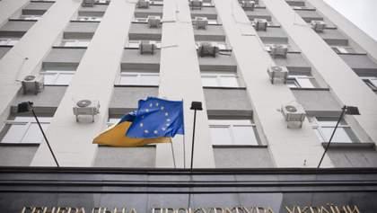 ГПУ обжалует отказ арестовать имущество Ющенко