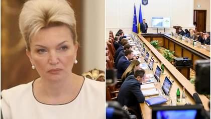 Головні новини за 27 серпня: затримання Богатирьової та нові кандидати у міністри