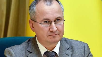 Грицака уволили с должности главы СБУ
