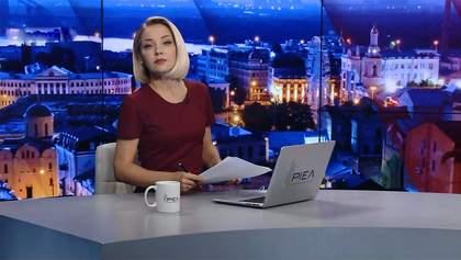 Підсумковий випуск новин за 22:00: Затримання Богатирьової. Разумков про зарплату депутатів