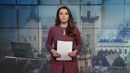 Выпуск новостей за 12:00: Взрыв газа в Дрогобыче. Дни памяти Иловайской трагедии