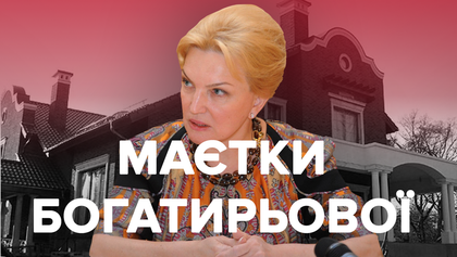 Раїса Богатирьова повернулась в Україну: що відомо про заміські маєтки її сім'ї