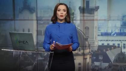 Випуск новин за 16:00: Затримання чиновниці часів Януковича. Голови комітетів парламенту