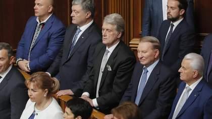Українські та світові лідери прийшли на перше засідання нової Ради: фото