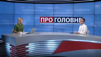 Справа проти Богатирьової: повернення чиновників часів Януковича