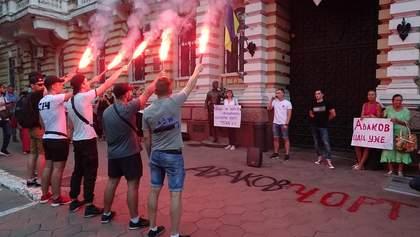 С файерами и краской: одесситы протестовали против Авакова