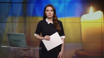 Випуск новин за 12:00: Роковини Іловайської трагедії. Обвал будинку у Дрогобичі