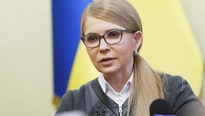 """Тимошенко определилась, пойдет ли в оппозицию к """"Слуге народа"""""""