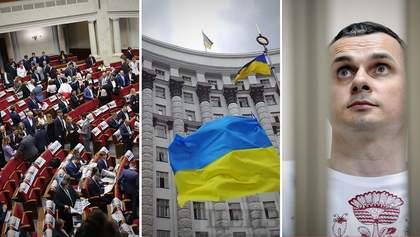 Главные новости 29 августа: новая Верховная Рада, новый Кабмин и близкий обмен пленными