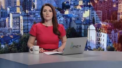 Випуск новин за 10:00: Смерть від радіації в РФ. Ситуація на фронті