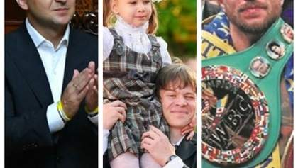 Главные новости 1 сентября: Зеленский в Польше, День знаний и победа Ломаченко