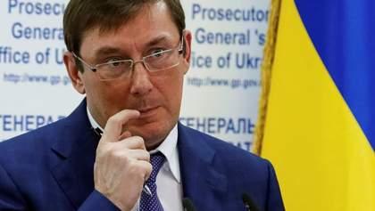 У Луценко объяснили, почему закрыли дело против скандального Калетника
