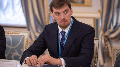 Гончарук хочет добиться роста экономики на 40% за 5 лет: амбициозные планы нового премьера