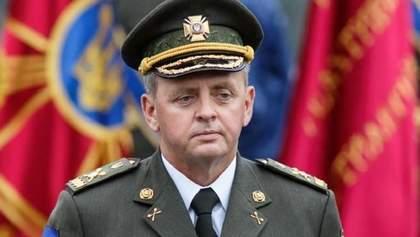 Зеленський звільнив ексглаву Генштабу ЗСУ Муженка з військової служби