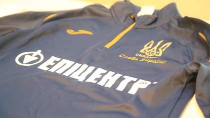 Збірна України з футболу отримала титульного спонсора