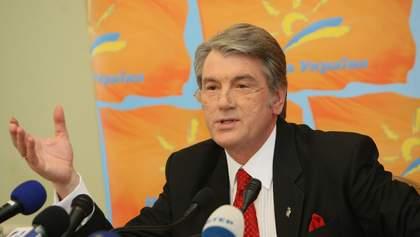 Суд не разрешил ГПУ арестовать имущество Ющенко