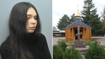 С церковью, джакузи и тренажерным залом: что известно о колонии, куда этапировали Зайцеву