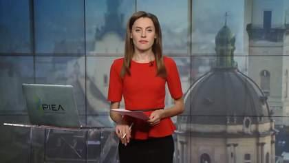 Выпуск новостей за 16:00: Увольнение  Кабмином Кличко. Фильм о Стусе