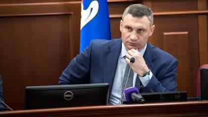 Депутаты Киевсовета просят Зеленского переназначить Кличко главой КГГА